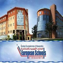 المدارس الأوروبية بالأسكندرية