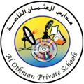 مدارس آل عثمان الأزهرية للغات