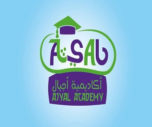 Ajyal Academy  Location on the map