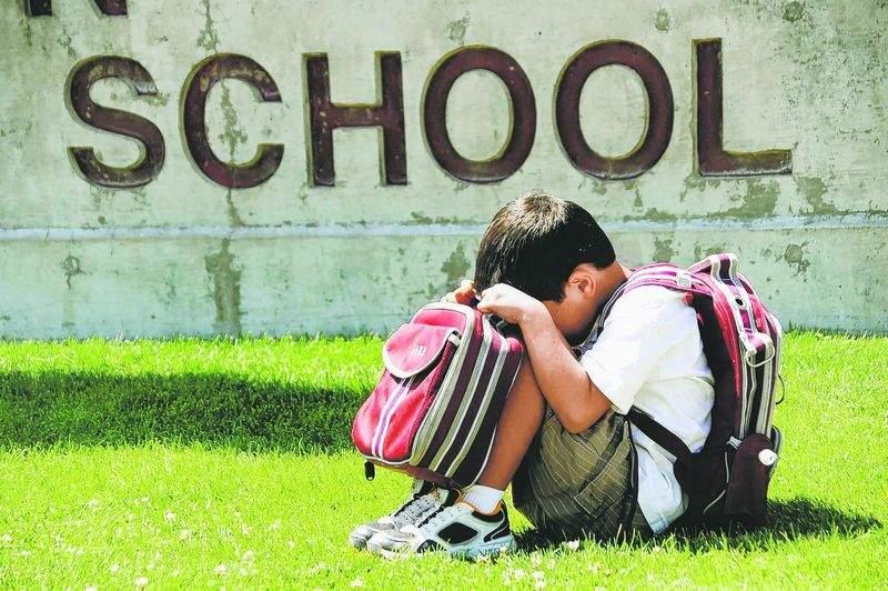 الخوف من المدرسة
