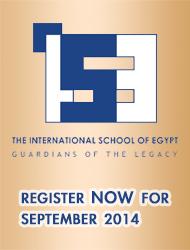 مدرسة مصر الدولية