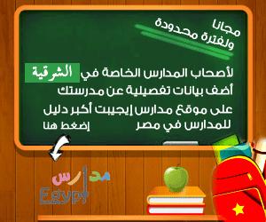 شركة الهدية للبرمجيات العربية