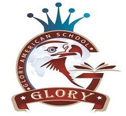 مدرسة جلوري الأمريكية الدولية