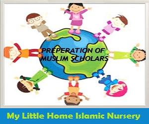 حضانة ماي ليتل هوم سكولينج الإسلامية للغات