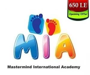 أكاديمية ماستر مايند الدولية