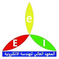 المعهد العالى للهندسة الالكترونية