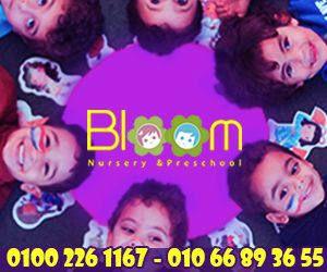 Bloom Nursery