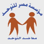 Egypt Institution for Autism
