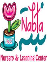 Nabta Nursery