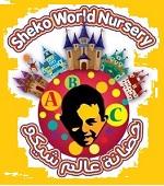 Sheko World Nursery