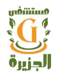 Al Gazeera Hospital