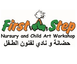 First Step Nursery