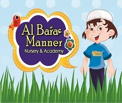 Al Baraa Manner Nursery