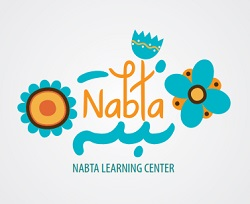 Nabta Nursery and Learning Center