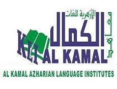 Al Kamal Azharian Language Institutes