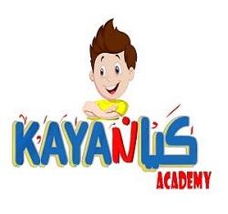 Kayan Academy