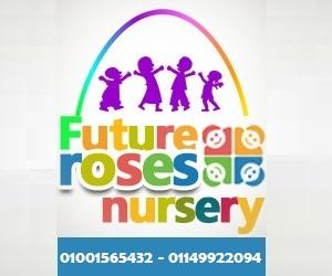 Future Roses Nursery