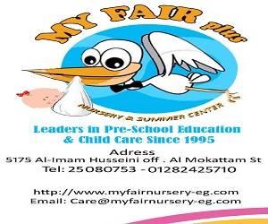 My Fair Plus Nursery
