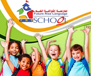 Future Rise Language School