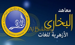 Al Bukhary Azharian Language Institutes