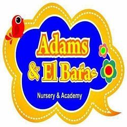 Adams and Elbaraa Nursery