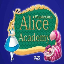 Wanderland Alice Academy