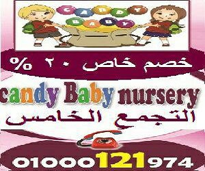 Candy Baby Nursery