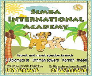 Simba Nursery and English Preschool in Maadi