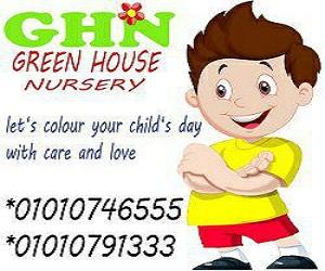 Green house Nursery