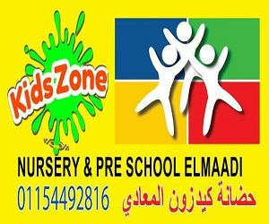 Kids Zone Nursery and Preschool